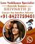 shivnathji's avatar