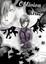 Oblivion_Kirie's avatar