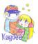 SynnfullKaydee's avatar