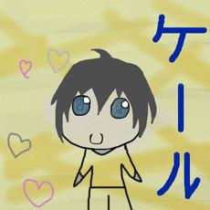 Aoharu's picture