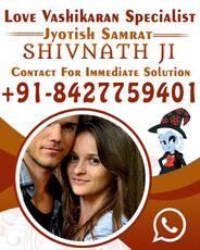 shivnathji's picture