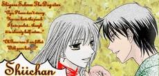Ferret_Avatar22's picture