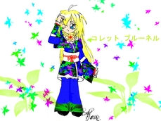 Bezt's picture