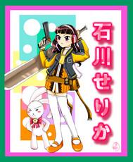 CELICA--ishikawa's picture