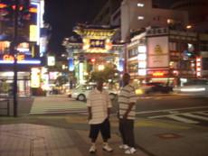 taishiji's picture